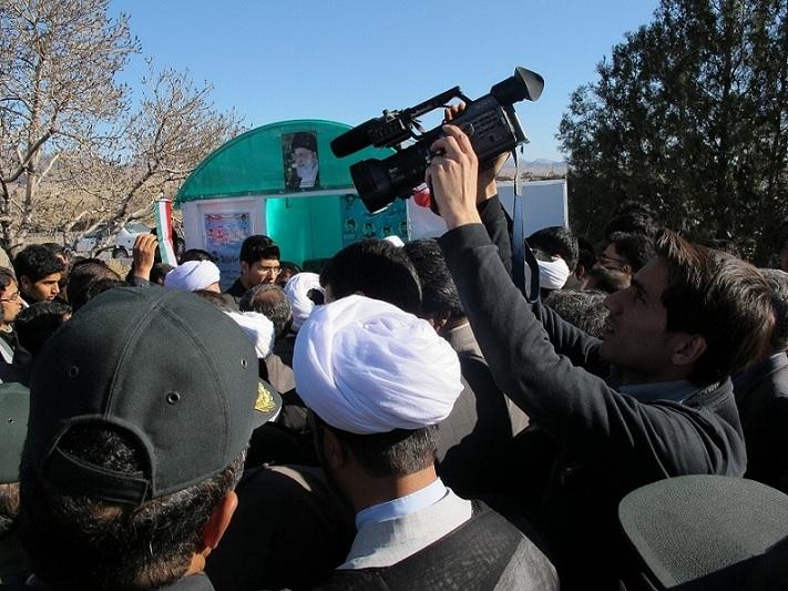 زین آباد